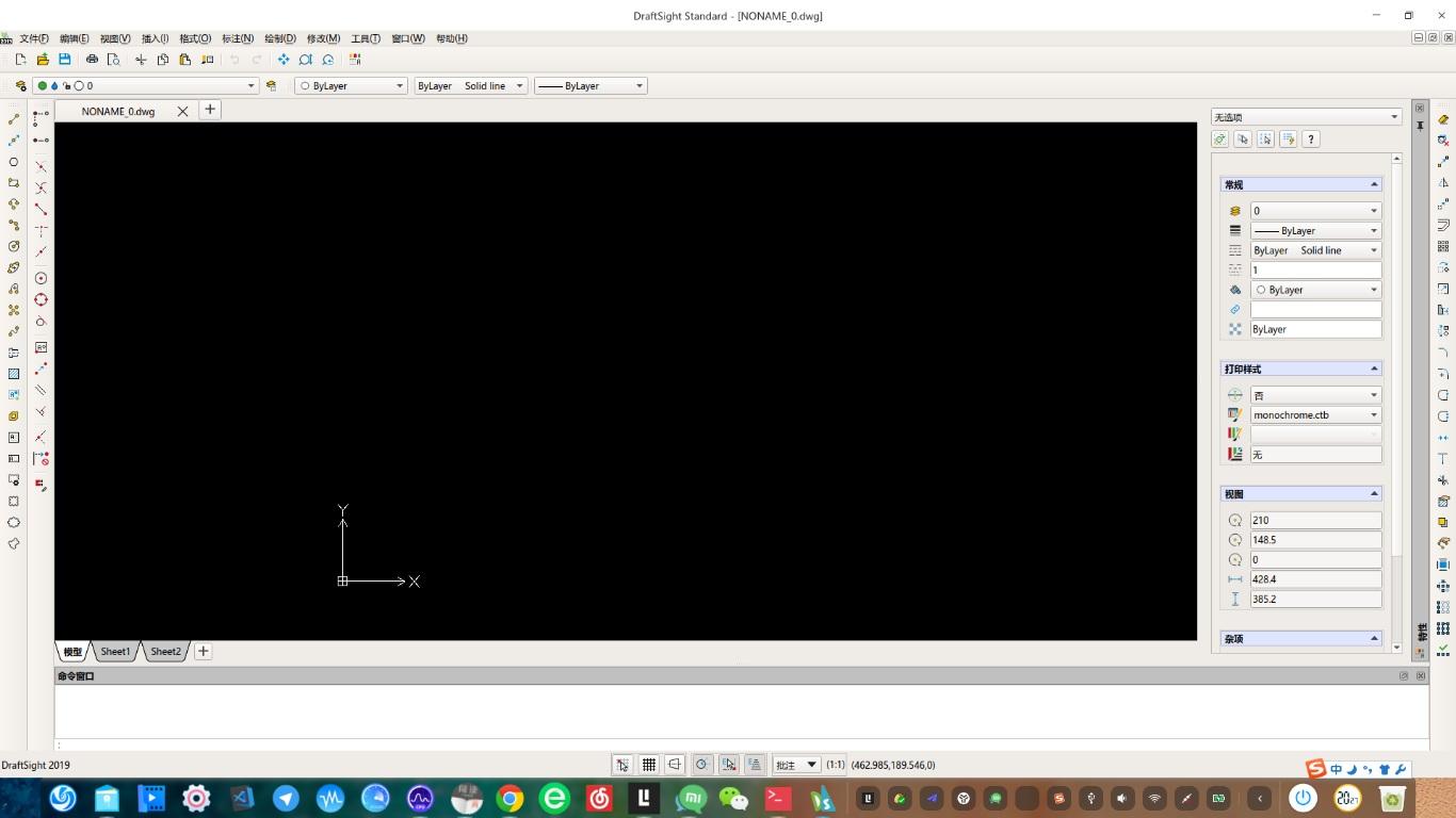 跨平台的免费CAD软件 DraftSight 2019