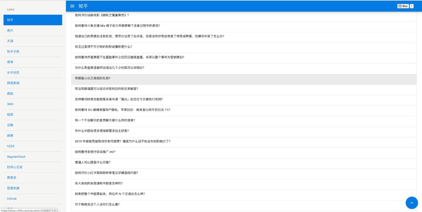 开源热榜阅读器to-be-slack