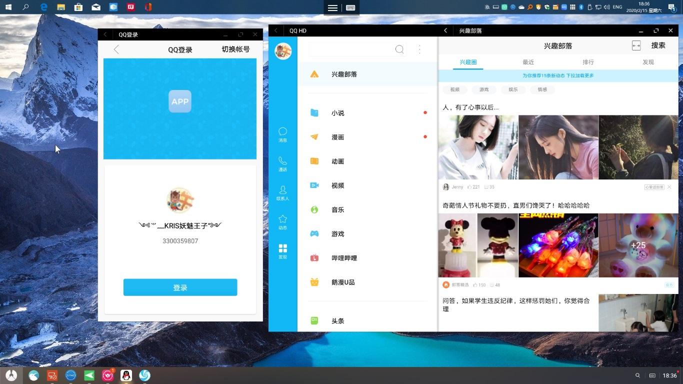本站Android平台专用APP发布了
