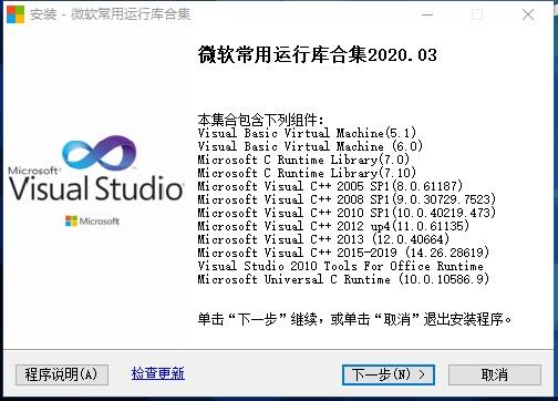 为Windows子系统Kali-Linux提供桌面体验Win-kex安装说明使用书