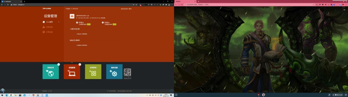Motrix进阶操作:远程下载补充使用说明